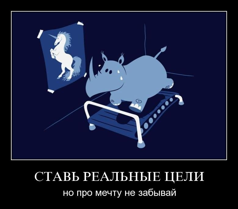 http://demotivators.ucoz.ua/Dem_iz_kompa/1284303176_atavsjufbcu1.jpg